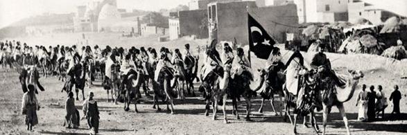 Türk Askeri Kut'ül Amare'de
